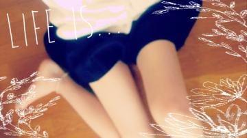 愛莉~アイリ「お礼の日記」08/15(水) 23:30 | 愛莉~アイリの写メ・風俗動画