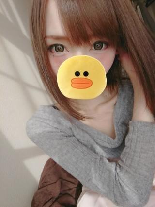 「ありがとう♡」08/15(水) 23:30 | さつきの写メ・風俗動画