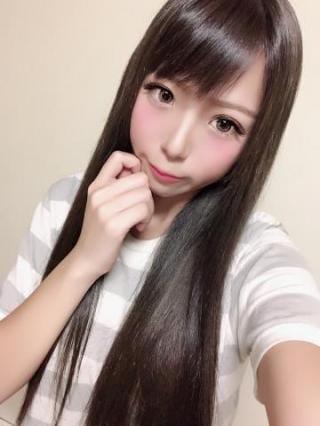 「お礼♡」08/16(木) 01:22 | 竜宮 れなの写メ・風俗動画