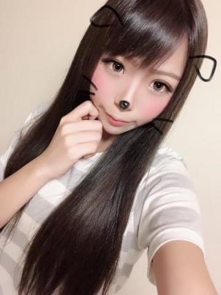 「お礼♡」08/16(木) 02:18 | 竜宮 れなの写メ・風俗動画