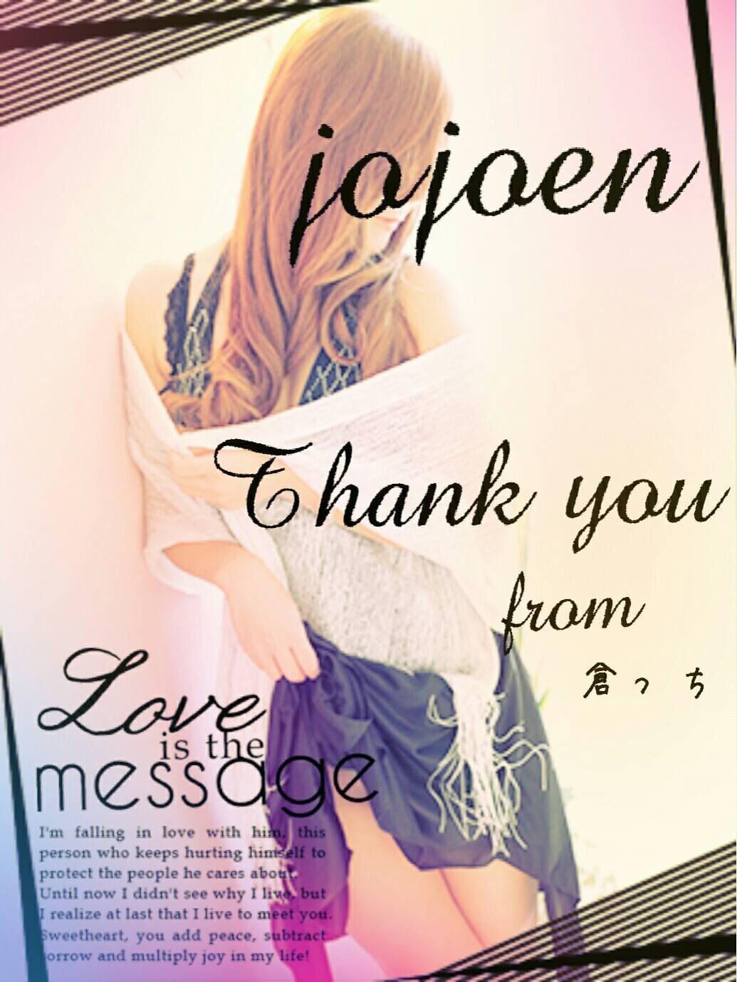 「THANKS☆4」08/16(木) 03:26 | 倉沢(くらさわ)の写メ・風俗動画