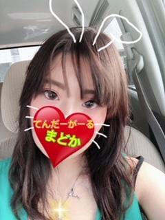 「☆変更\(^^)/」08/16(木) 06:09   まどかの写メ・風俗動画