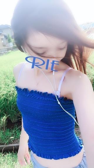 「おはようございます」08/16(木) 06:58 | りえの写メ・風俗動画