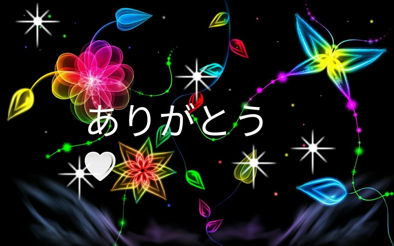 「ありがとうございました('-'*)♪」08/16(木) 09:53 | けいこの写メ・風俗動画