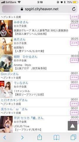 「Marina」08/16(木) 10:05 | まりな【超美形素人娘】の写メ・風俗動画