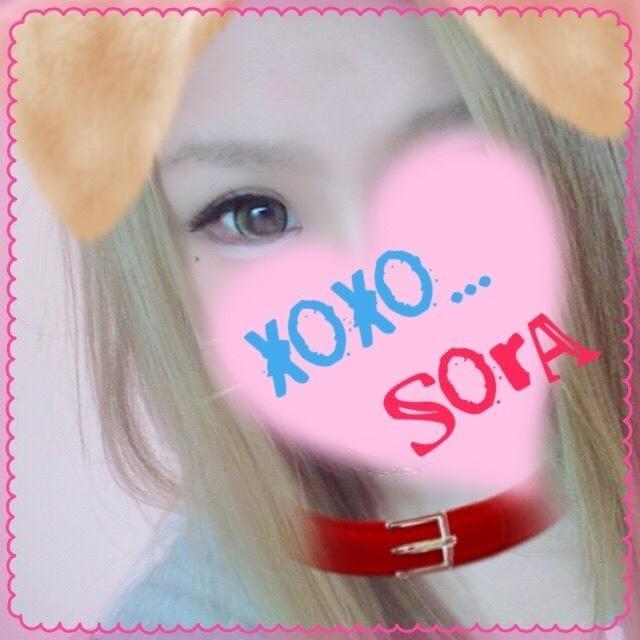 「おやすみ投稿♪」08/16(木) 10:33 | Sora ソラの写メ・風俗動画