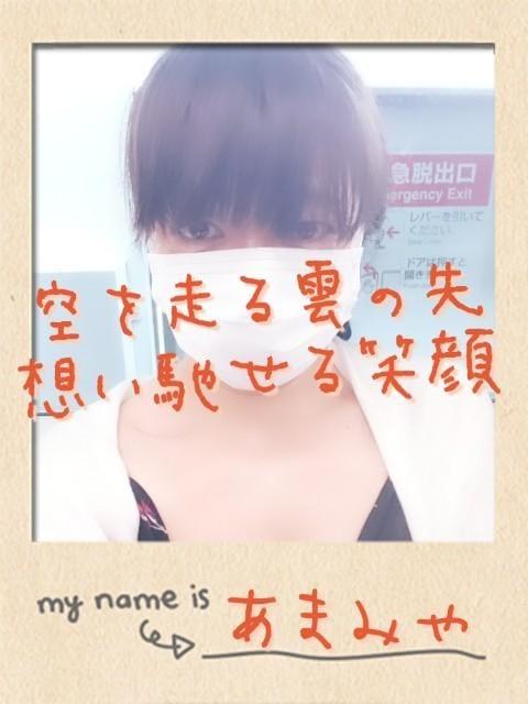 「タイムラグも(о´∀`о)」08/16(木) 10:34 | 雨宮樹理亜の写メ・風俗動画