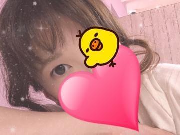 「8/15のお礼☆」08/16(木) 11:37   つきかの写メ・風俗動画