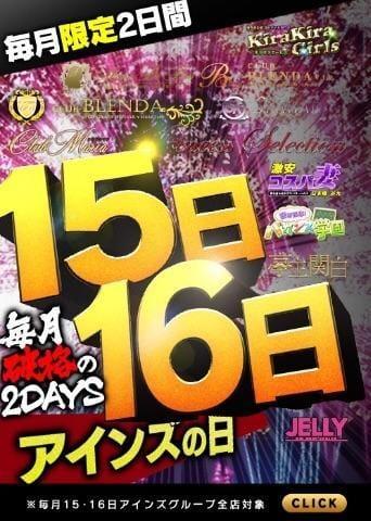「昨日お礼日記?」08/16(木) 12:15 | 橘 レイナの写メ・風俗動画