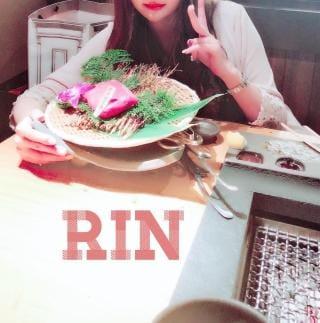 早乙女 リン「お肉とわたし♡」08/16(木) 14:48   早乙女 リンの写メ・風俗動画