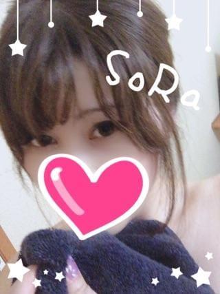 そら「おはよ♡」08/16(木) 15:22 | そらの写メ・風俗動画
