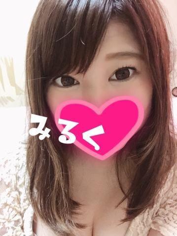 「出勤したよ☆」08/16(木) 15:36   みるく☆業界初挑戦の写メ・風俗動画