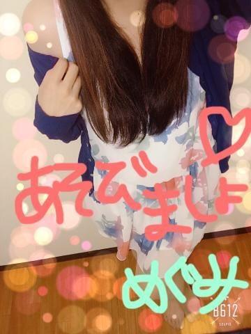 「ごめんなさいm(_ _)m」08/16(木) 17:00 | めぐみの写メ・風俗動画