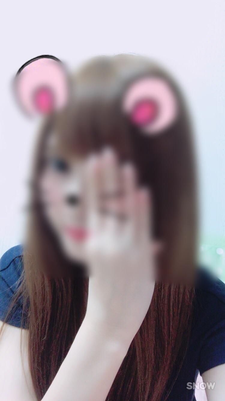 「☺︎ おはようです!」08/16日(木) 17:17 | ことり☆ロリ、萌え~!!の写メ・風俗動画