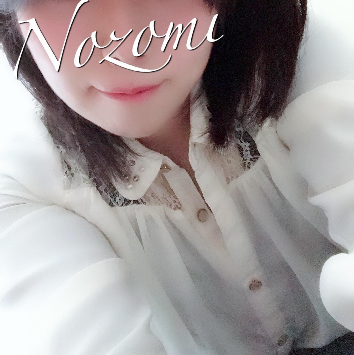 希-のぞみ「嬉しい」08/16(木) 17:36   希-のぞみの写メ・風俗動画