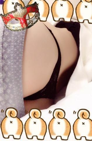 京香(きょうか)「おこぉ~にちわぁ~んわぁ~ぱぁ~ん~ち~~о(・_・O」08/16(木) 17:40 | 京香(きょうか)の写メ・風俗動画