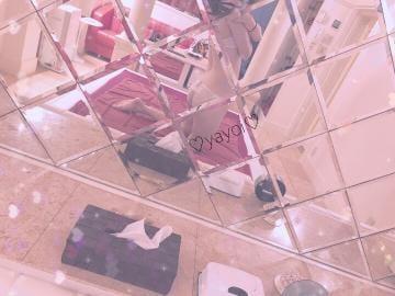 「お酒好きのお兄さん?」08/16(木) 18:19   星河 やよい ☆2の写メ・風俗動画