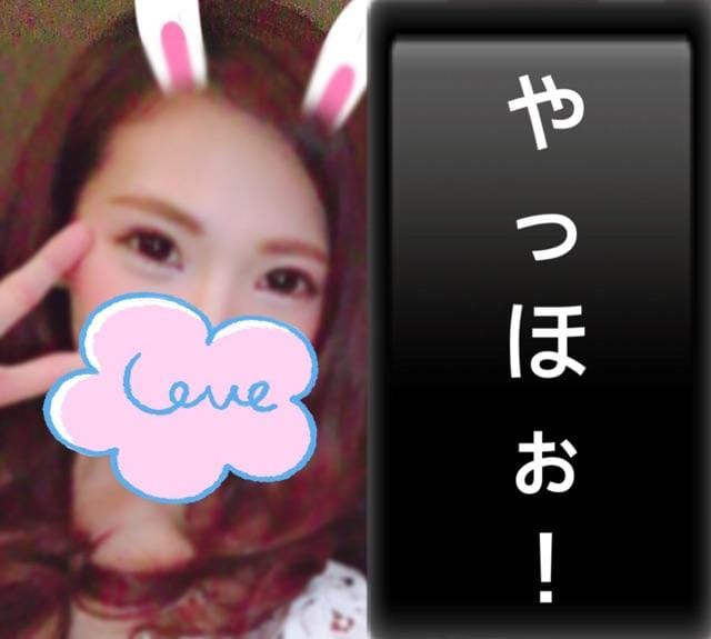 「ごめんなさいが。」08/16(木) 18:23 | まりの写メ・風俗動画
