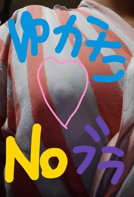 「あめちゃん♡」08/16日(木) 18:41 | あめの写メ・風俗動画