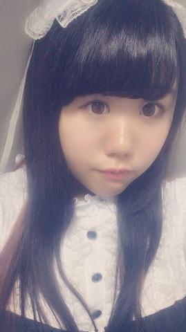 あゆ「出勤したよ!」08/16(木) 19:32 | あゆの写メ・風俗動画