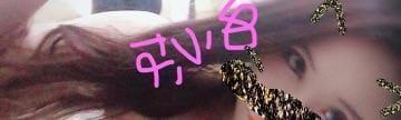 ゆうな「t様♪」08/16(木) 21:11 | ゆうなの写メ・風俗動画