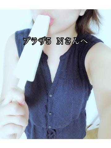 もえ「プラザ5    Nさんへ」08/16(木) 23:00 | もえの写メ・風俗動画