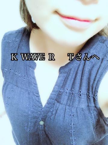 もえ「K WAVE R  Tさんへ」08/16(木) 23:05 | もえの写メ・風俗動画