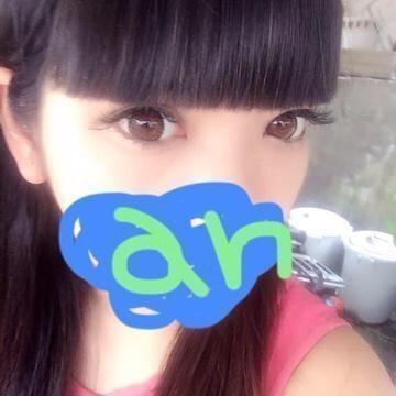 「あん」08/16日(木) 23:52   あんの写メ・風俗動画