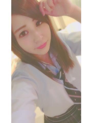 姫乃らん ~RAN~「にゃにゃなんと!?」08/17(金) 03:02   姫乃らん ~RAN~の写メ・風俗動画