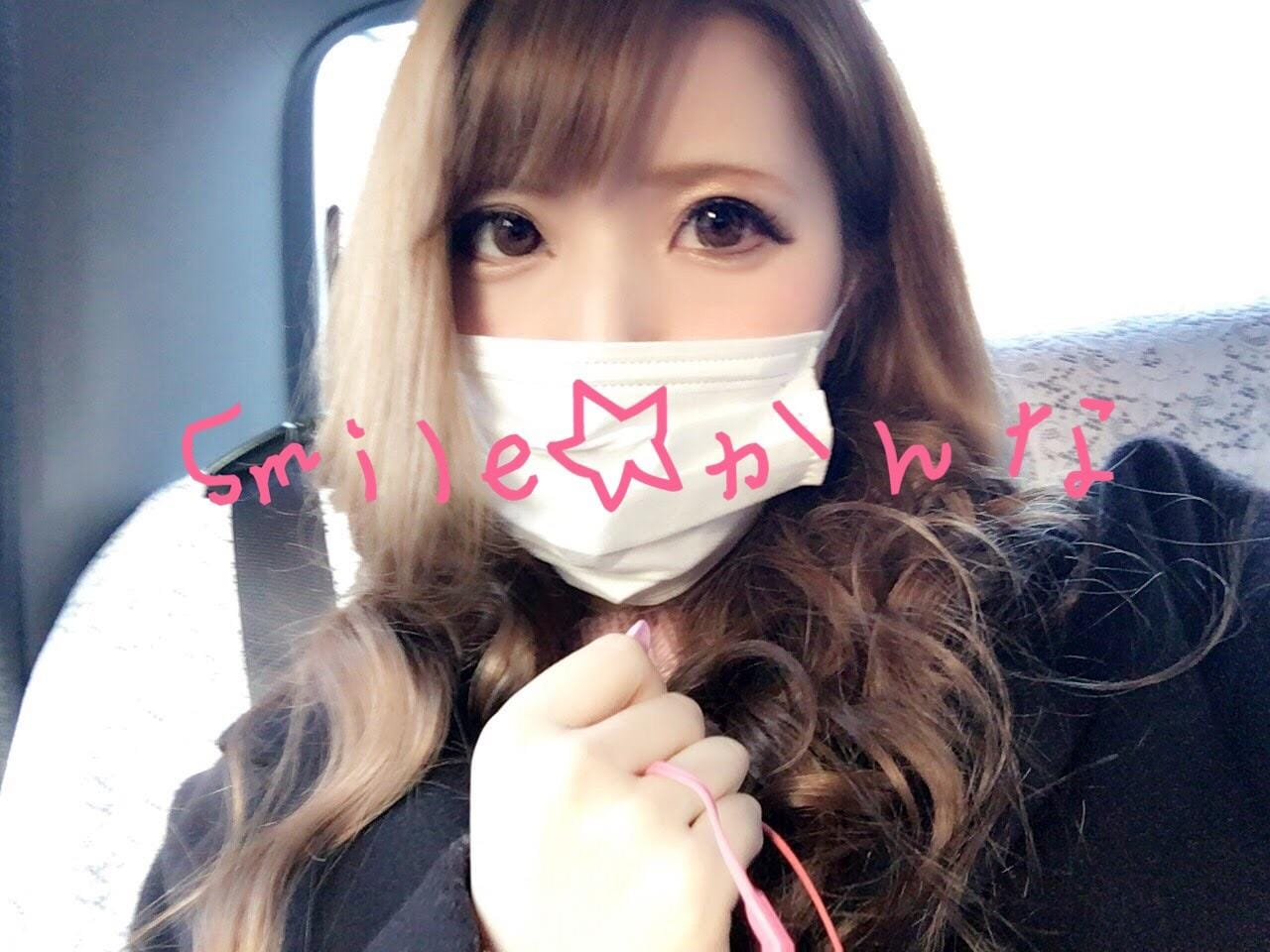 カンナ★★「お礼♡」08/17(金) 03:27   カンナ★★の写メ・風俗動画