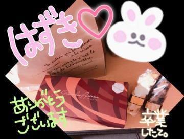「8月16日(木)お礼?」08/17(金) 04:06   はずきの写メ・風俗動画