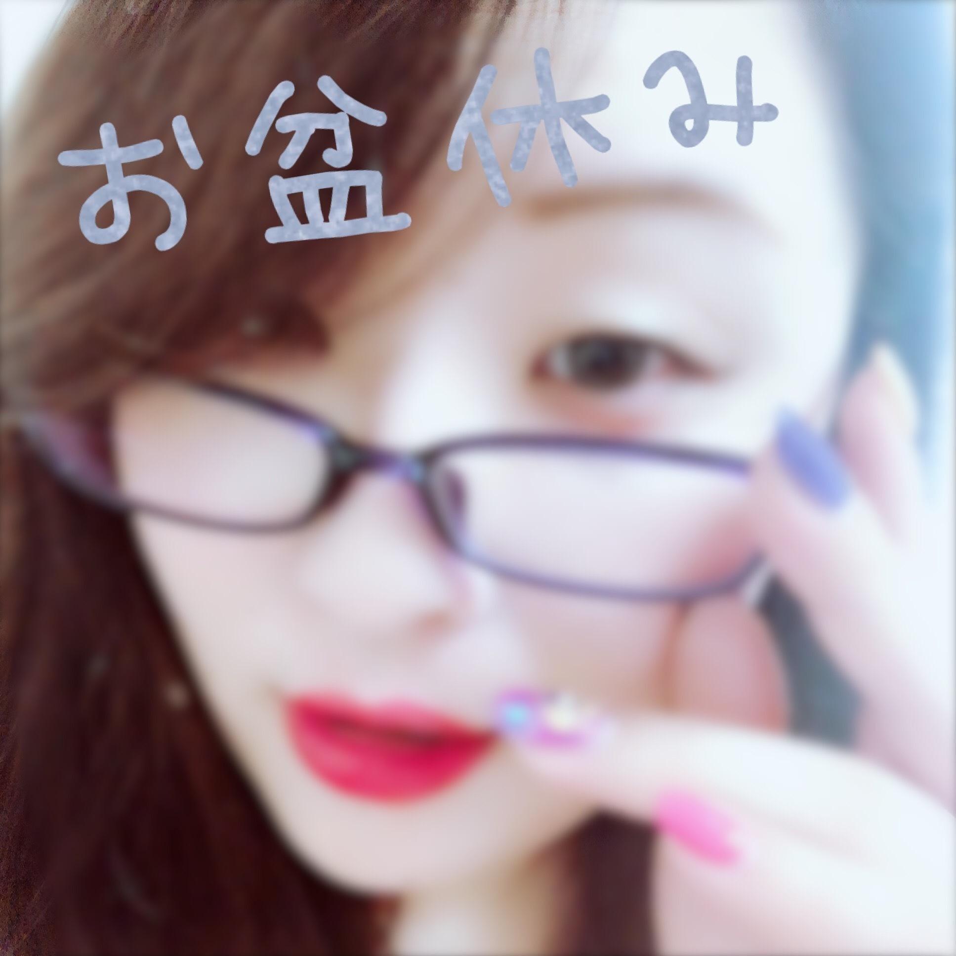 まみ「ぷら日記?お盆も終わり?」08/17(金) 04:34 | まみの写メ・風俗動画