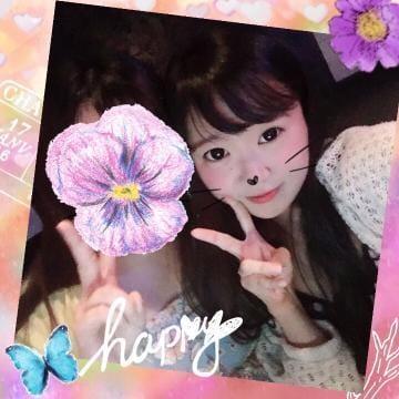 「なかよしちゃんと(*´ ˘ `๓)♡」08/17(金) 04:35 | ななみの写メ・風俗動画