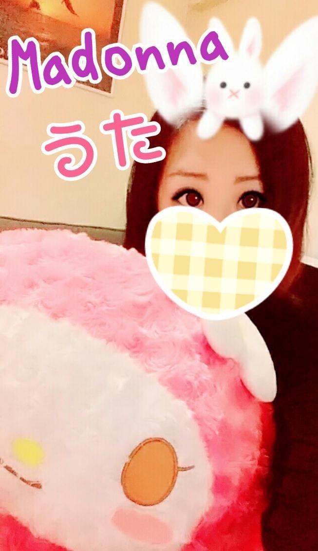 ウタ「ありがとうございました♡」08/17(金) 06:21 | ウタの写メ・風俗動画