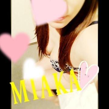 「おはようございます\( ¨̮ )/♡」08/17日(金) 10:01   みあかの写メ・風俗動画