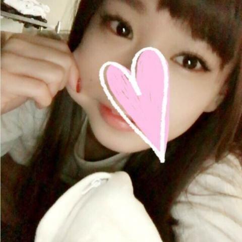 「出勤してま~すっ!よろしくね★」08/17(金) 11:48   南(みなみ)の写メ・風俗動画