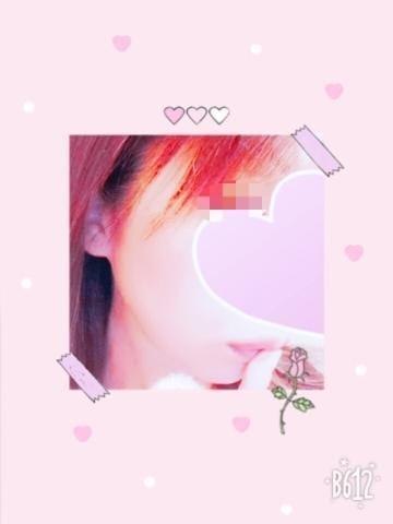 「御礼です。」08/17日(金) 12:46 | 井川麻里の写メ・風俗動画