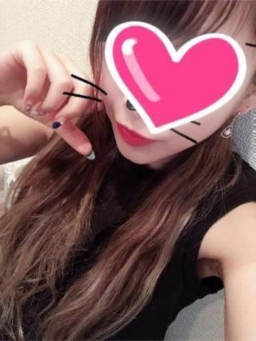 「ギュッて♡」08/17日(金) 12:47 | りりか♪くっつき虫の写メ・風俗動画