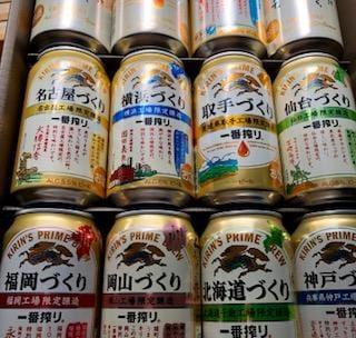 「ビール届く…☆」08/17(金) 13:43 | しのの写メ・風俗動画