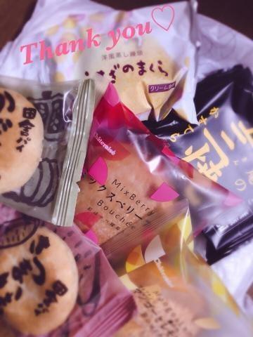 「〜ま◯◯さん〜」08/17(金) 13:55 | ちなつの写メ・風俗動画