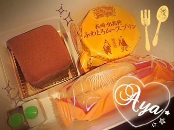 「幸せだ〜~( ◜▿◝ )✨」08/17(金) 13:56 | あやの写メ・風俗動画