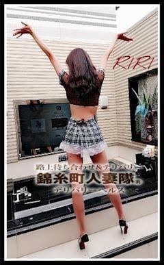 「お久し振りにキタ━(゜∀゜)━!」08/17(金) 14:00 | りりの写メ・風俗動画