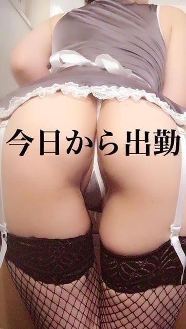 「みほ」08/17(金) 14:57   みほの写メ・風俗動画