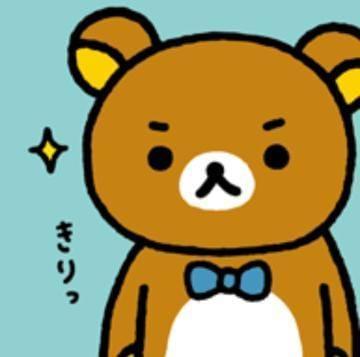 「[お題]from:ツルツル・シコシコさん」08/17(金) 15:38 | あやの写メ・風俗動画