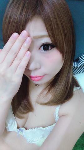 ヒナ「お休み☆」08/17(金) 15:45 | ヒナの写メ・風俗動画