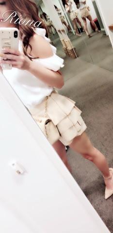 「Hello」08/17日(金) 16:42 | リオナ【PREMIUM】の写メ・風俗動画