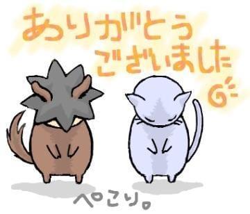 「お礼」08/17日(金) 18:59 | 【奥様】みそらの写メ・風俗動画