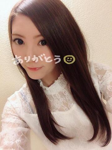 神楽 さおり「お礼?」08/17(金) 19:04   神楽 さおりの写メ・風俗動画