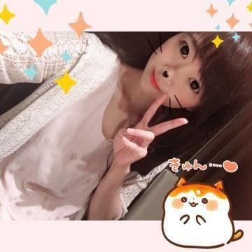 「らんち~♡♡♡」08/17(金) 19:05 | ななみの写メ・風俗動画