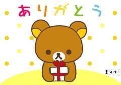 「お礼」08/17日(金) 19:05 | 【奥様】みそらの写メ・風俗動画